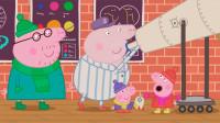 小猪佩奇简笔画:佩奇的爸爸在看什么