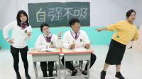 老师问最厉害的四位神人是谁?学生的回答太逗了,一个比一个有才