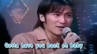 综艺大哥大:谢霆锋节目现场唱歌,太帅了