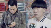 陈翔六点半:去买东西老板多找10块钱,顾客抓起钱撒腿就跑!