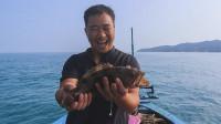 玉平赶海生涯又迈进一步,跟老渔民拜师学艺后,立马奔向大海开干