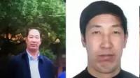 山西古交原首富耿建平一审获刑25年