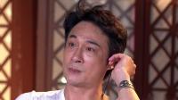 最严导师吴镇宇叫停表演,痛批青年演员不懂传承没规矩