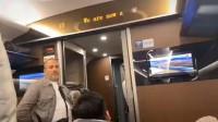高铁上一外籍乘客疑拉下紧急制动未处理 乘客怒怼乘务员