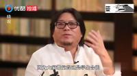 晓说:高晓松讲述成功的经历,当时根本没人理会没人尊重自己!