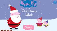 小猪佩奇的圣诞愿望 圣诞节快到了 佩奇和乔治准备做蛋糕