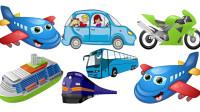 外出旅行你最喜欢乘坐什么交通工具呢汽车轮船公交车火车飞机 少儿英语快乐记单词