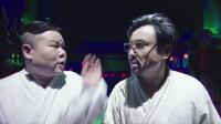 千万别让沈腾和小岳岳演电影,真是笑死人不偿命,这段看了10遍