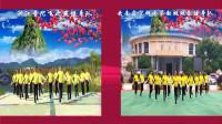 全国异地粉丝合屏邵东跳跳乐第十八套快乐舞步健身操第五节