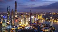 上海:前三季度本市居民人均工资性收入30255元