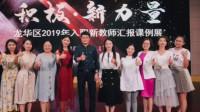 深圳30万年薪聘中小学老师续:超3.5万人报考,清北76人入围
