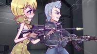 火线传奇:真就是传说中的神器?枪和手竟有一种合为一体的感觉!