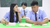 学霸王小九:学生上课整蛊老师没人承认,没想被老师用一招识破,真是太逗了