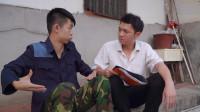 闽南语搞笑视频:懒汉养牛招式多,不用喂草也精神