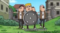搞笑吃鸡动画:四胞胎一出场就被雌雄双煞干掉,配角何苦为难配角