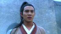 太极张三丰:张君宝为救秋雪单刀赴会,与叛徒师兄董天宝展开生死对决!