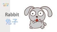 亲子英语简笔画,画兔子简笔画,学画画同时学英语单词