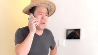 祝晓晗打电话叫人来家陪她,听完以后老丈人坐不住了