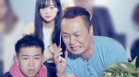 陈翔六点半:他在父母面前冒充老总,结果把戏演砸损失几百万!