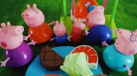 儿童过家家玩具:猪爷爷猪奶奶来到佩奇家里做客