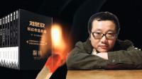 刘慈欣科幻作品《地火》,把地下煤变成煤气,现实中可行吗?
