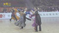 2019中国体育舞蹈公开赛(北京站)A组标准舞决赛-维也纳华尔兹