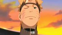 火影忍者:木叶丸大翻身,以前是鸣人小弟,现在成了鸣人的上司