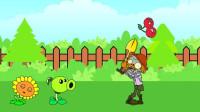 植物大战僵尸:动画 樱桃炸弹搞不定铁锹僵尸,能量豌豆可以吗?