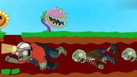 植物大战僵尸:想挖地道的僵尸遭遇某樱桃攻击