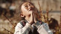 《门巴》 重庆医疗援藏纪录片 DB影像定制