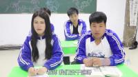 学霸王小九:学生上课玩国际版绝地求生,没想老师这样子处理,太搞笑了
