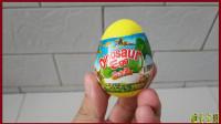 【波特】拆恐龙蛋玩具视频 三角恐龙化石巧克力豆小黄人贴纸