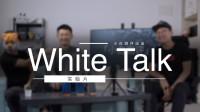 「WhiteTalk」试验片:聊聊OPPO系90Hz三兄弟