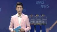 中国体育彩票开奖 第20191026集体彩开奖20191026期
