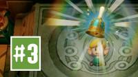 【Carol游戏实况】塞尔达传说织梦岛 3
