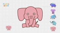 多种可爱的大象简笔画,一边学画画一边学英语,积木时光儿童画大全