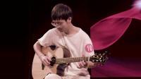 《火焰之舞》 孙铫 全国季军 2019卡马杯第二届全国原声吉他大赛-全国总决赛 卡马B1