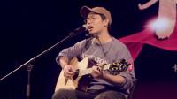 原创《火车》 郑茂 弹唱组 全国第四名 2019卡马杯第二届全国原声吉他大赛-全国总决赛 卡马B1