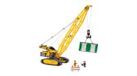 LEGO乐高积木玩具城市系列7632履带起重机套装速拼