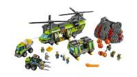 LEGO乐高积木玩具城市系列60125火山重型直升机套装速拼