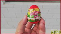 【波特】拆恐龙蛋玩具视频 海贼王佩德罗魔幻贴纸巧克力豆厚头龙模型玩具