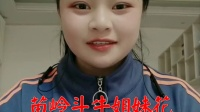 苗岭斗牛姐妹花与您相约2019雷山苗年节 锁定2019年11月3日-6日
