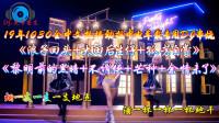 19年1030全中文热播劲摇中电《浪子回头+大田后生仔》车载专用DJ串烧