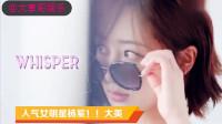 杨紫超美写真剪辑!