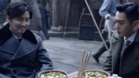 当陈山开始吃饭,谍战片秒变美食片