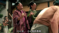 武状元苏乞儿:星爷为了如霜上京考武状元,达叔为了星爷连家都搬到京城去了!