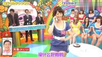 日本综艺节目,日本国民女神的那些事,时尚新颖创新、爆笑全场!