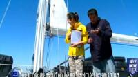 侣行夫妇开帆船,穿越半个地球抵达美国,激动落泪!