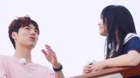 【看点】《我们恋爱吧》南方夏夏又独处,两人深入聊天感情持续升温