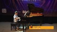 二月里来  选自《中国音协钢琴考级教程》二级曲目